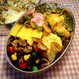 秋の気配のお弁当
